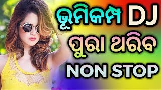 Tate dharama sahiba nahin |humane sagar new odia sad song 2019 | official studio version link 👇👇👇 https://youtu.be/ayb6nrr693u maride tu mate lo humane sag...