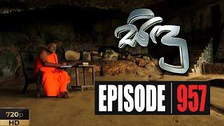Sidu | Episode 957 07th April 2020 Thumbnail