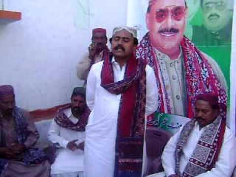 umerkot MQM Sindhi Topi Ajrak