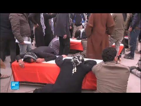 كمين لتنظيم -الدولة الإسلامية- يودي بحياة 27 شخصا من الحشد الشعبي