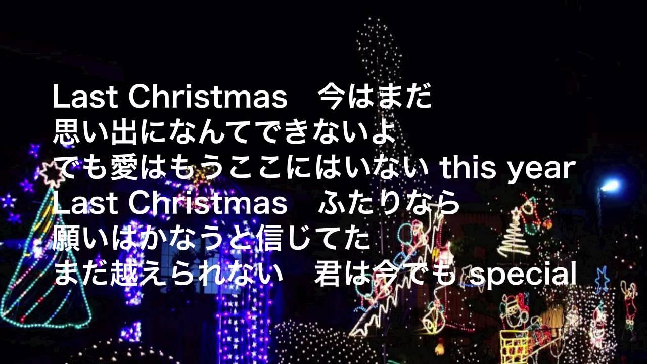 いつか の メリー クリスマス 歌詞 意味 - 最高の畫像コレクション