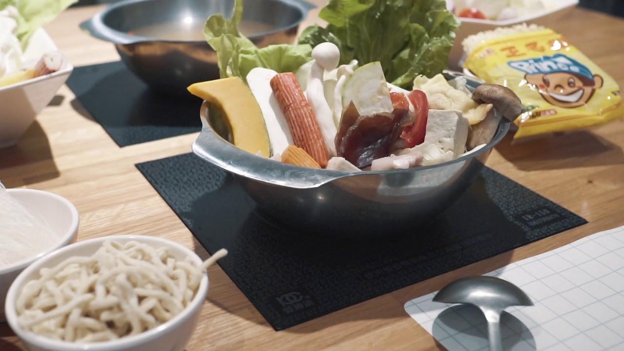 東區美食 故意good eat海鮮鍋物 - YouTube