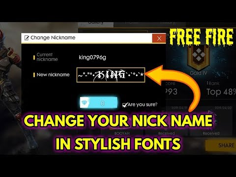 How to change free Fire nick name in stylish fonts    How to change Nick name in stylish fonts