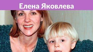 Елена Яковлева: «Увлечение татуировками у сына возникло от отчаяния»