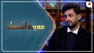 طلاب اليمن في الخارج يطالبون الحكومة بصرف منحهم المتوقفة   حديث المساء