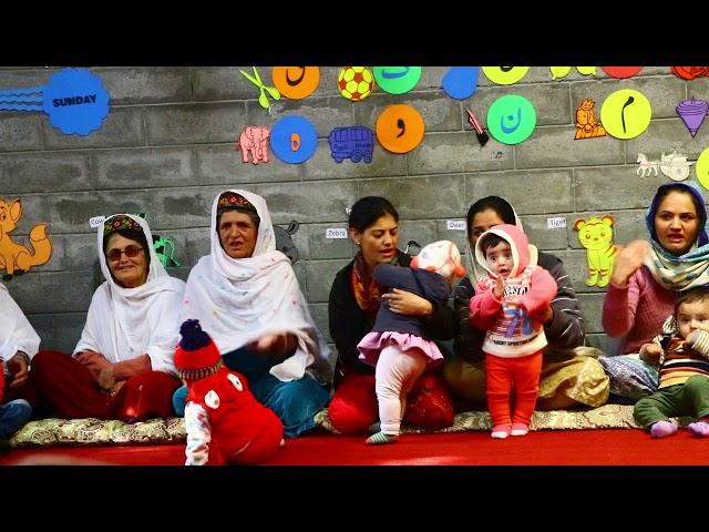 Agah Walidain-Informed Parents center