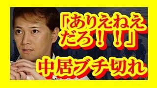 『チャンネル登録よろしくお願いします!』 ↓ ↓ ↓ ↓ ↓ ↓ ↓ ↓ ↓ ↓ ↓ ↓ ht...