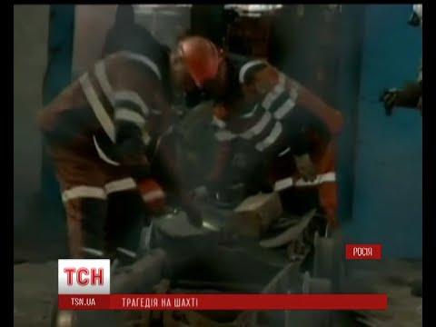 Во время третьего взрыва на шахте в Воркуте погибли пятеро