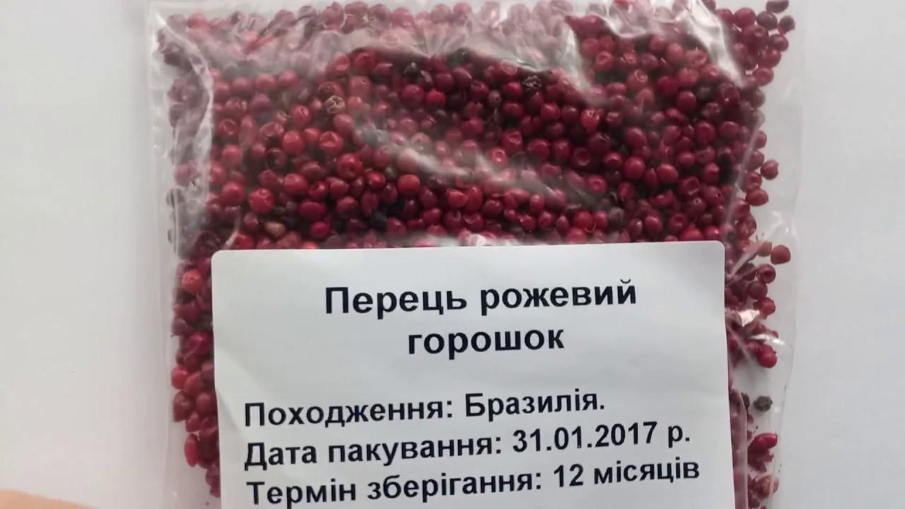 Перец черный горошек kotanyi 20г пакет австрия с доставкой на дом заказать в интернет-магазине азбука вкуса. Продажа продуктов питания и.