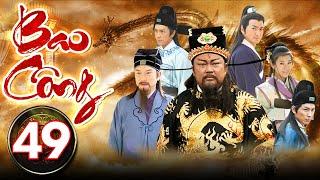 Phim Hay | BAO CÔNG - Tập 49 | Phim Bao Công Xử Án Hay Nhất