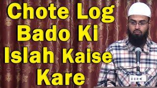 Chote Log Bado Ki Islah Kaise Kare By Adv. Faiz Syed