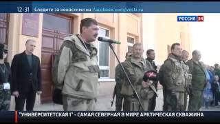 Боевые действия глазами ополченцев  Казаки Донецкой области  Война на Украине