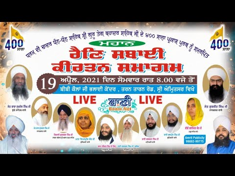 Live-Now-Raensabai-Kirtan-Samagam-From-Amritsar-Punjab-19-April-2021