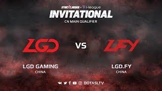 LGD Gaming против LGD.FY, Первая карта, CN квалификация SL i-League Invitational S3