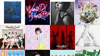 2017年8月9日 iTunes Storeダウンロード数ランキング 販売促進の為の試...