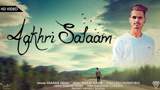 Aakhri Salaam - Sharan Sidhu | Latest Punjabi Songs 2017 | Alive ReKords