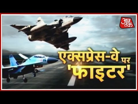 20 Fighter Jets Perform Touchdown Drill on Lucknow Expressway