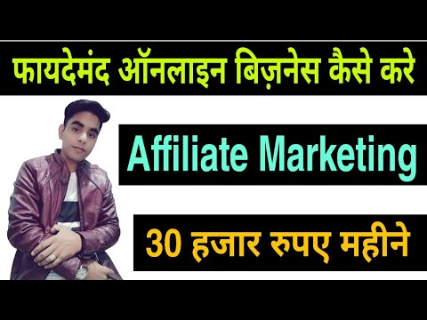 how-to-start-a-profitable-online-business-with-affiliate-marketing-with-amazon-or-earn-karo