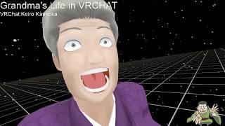 [LIVE] Grandma's Life in VRCHAT / ヴァーチャル婆のVRChatでの一日