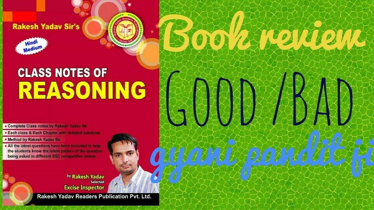 Rakesh yadav class notes of reasoning book review - YouTube