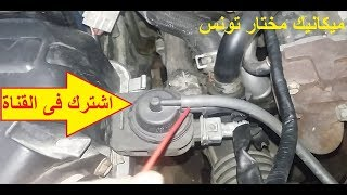 durite dair electrovanne turbo - خراطيم هواء صمامات وحساسات التيربو سوزوكي dci 1.5