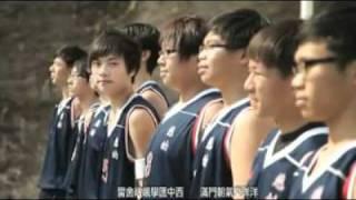 慈幼英文學校-60周年校慶宣傳片Our school son