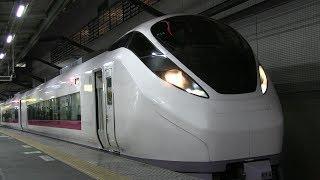 JR常磐線 柏駅 E657系(ときわ)