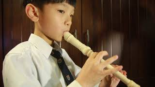Publication Date: 2018-03-11 | Video Title: Harest Song (Record 牧童笛) by An