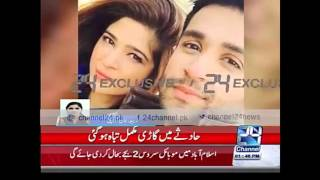 Ayesha Omer & Azfar Rehman Injured in Car Accident!