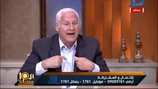 العاشرة مساء  شريف الشوباشى: إيه يعنى ولد يبوس بنت..دا مظهرش التحرش والمعاكسات إلا بعد إنتشار الحجاب