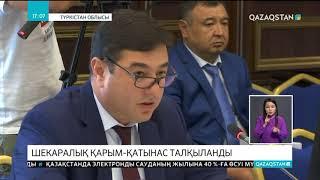 Шымкентте Қазақстан мен Өзбекстанның Бас прокуратуралары өкілдері кездесті