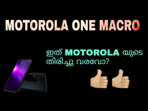 Motorola One Macro Review Features Specification Price In Malayalam