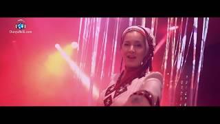 Bahar Hojayewa - Yelpese (Clip)
