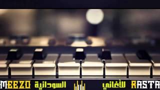 زنق سوداني   بثينة عباس - أبوي شاكر   جديد