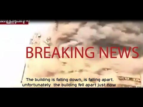 Breaking News- Plasko Building fell apart in Tehran - لحظه فرو ریختن ساختمان پلاسکو در تهران