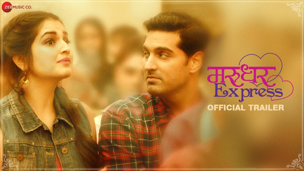 Marudhar Express - Official Trailer | Kunaal Roy Kapur & Tara Alisha Berry