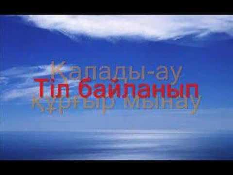 kazakh karaoke