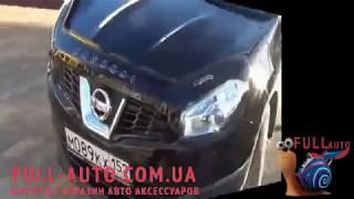 Пример установки мухобойки Vip Tuning на автомобиль