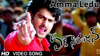 Amma Ledu Nanna Ledu Full Video Song || Ek Niranjan Movie || Prabhas || Kangna Ranaut