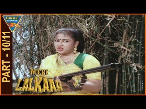 Download The Movie Meri Lalkaar