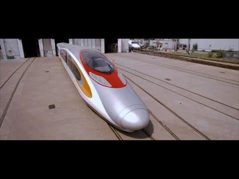 AFP news agency: Hong Kong-mainland China high-speed rail ruffles feathers