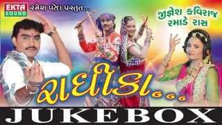 Hu To Kagadiya Lakhi Lakhi | SHRI KRISHNA | Gujarati Garba 2015 | Jignesh Kaviraj | Tejal Thakor