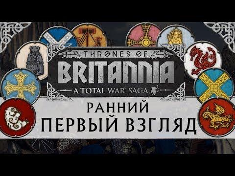 Total War Saga THRONES OF BRITANNIA (Троны Британии) Первый взгляд