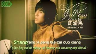 [Vietsub+Kara] Vic Chou - Ai Zai Ai Ni