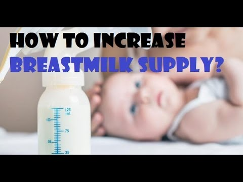 how to increase breastmilk supply fast | Boosting Milk Supply