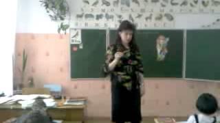 Фрагмент урока в 1 классе