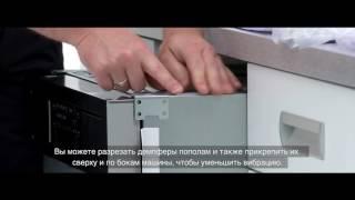 видео Особенности установки посудомоечных машин Electrolux