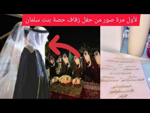 شاهد...بالصور حفل زواج الأميرة  حصة بنت سلمان بالامير فهد بن سعد
