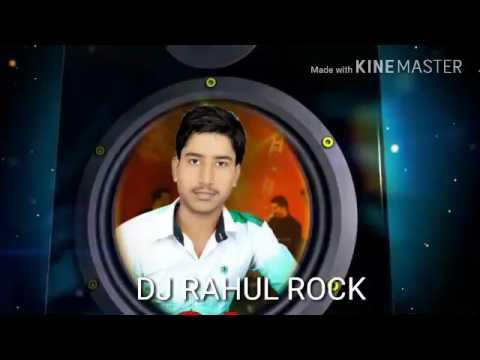Dj Rahul Rock 1