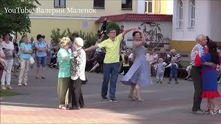Танцуем под песню О, МОЕ СОЛНЦЕ!